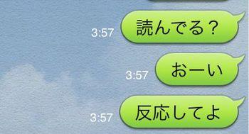 midoku.jpg