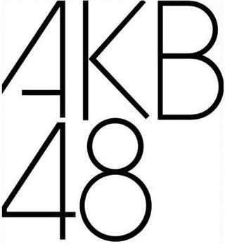 akb ロゴ.jpg